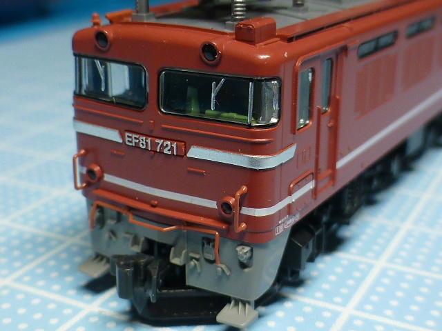 P1280741.jpg