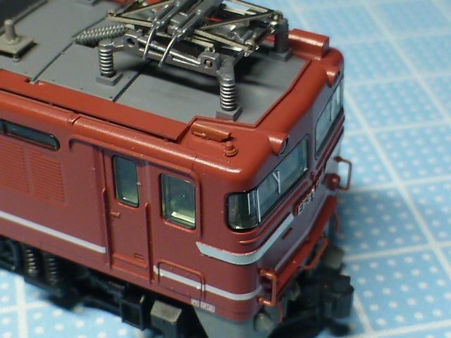P1280742.jpg