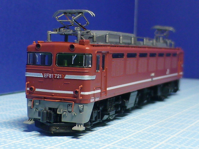 P1280750.jpg