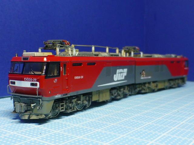 P1280765.jpg