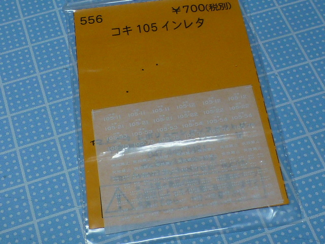 P1280819.jpg