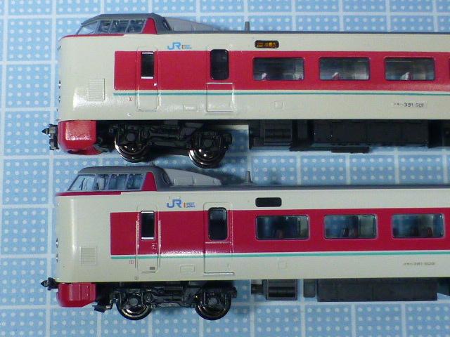 P1290432.jpg