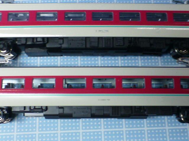 P1290448.jpg