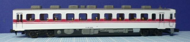 P1310021.jpg