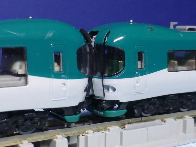 P1320031.jpg