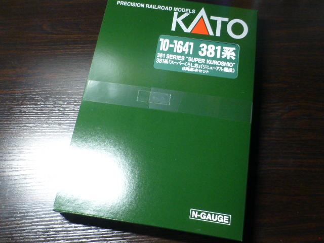 P1320309.jpg