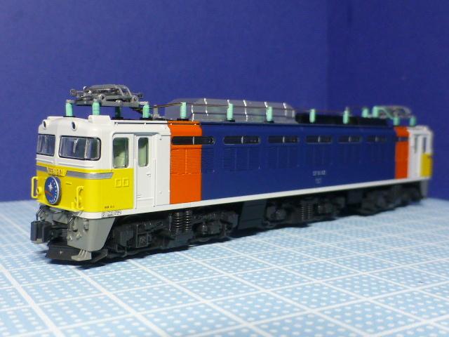 P1330034.jpg