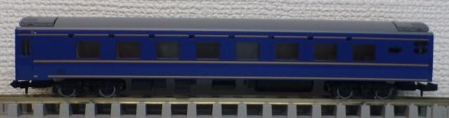 P1330723.jpg