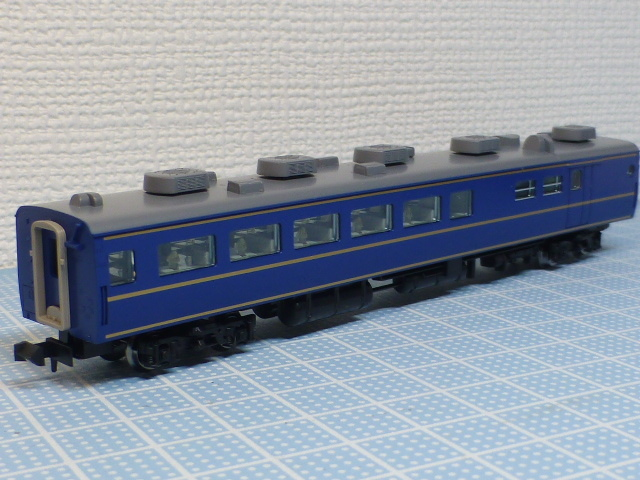 P1330736.jpg