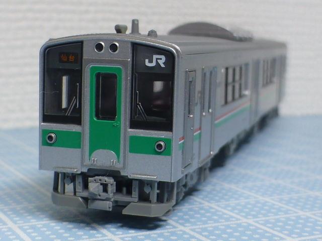 P1330818.jpg