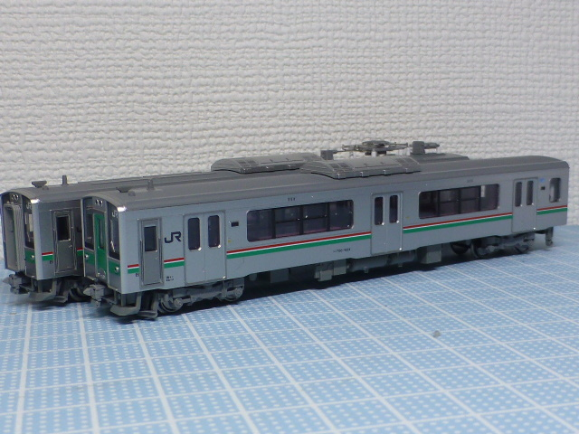 P1330843.jpg