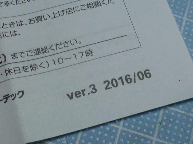 P1330983.jpg