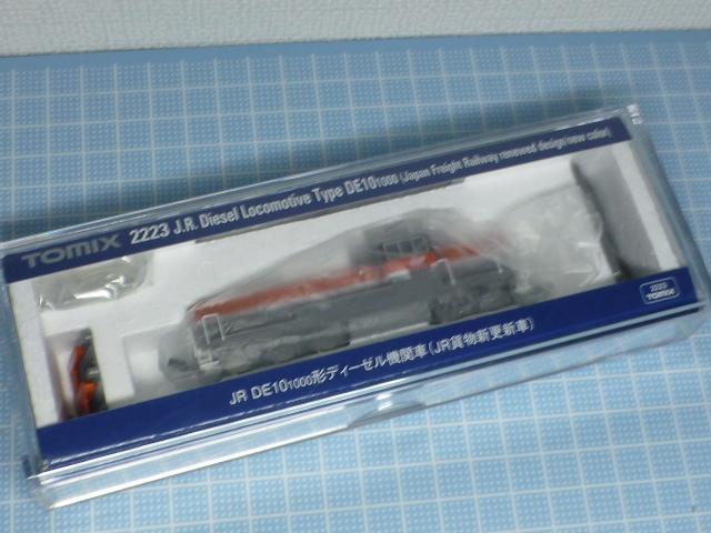 P1330984.jpg