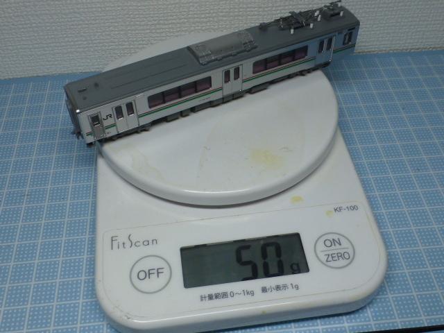P1340302.jpg