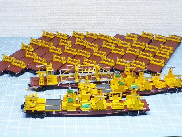 P1340520.jpg