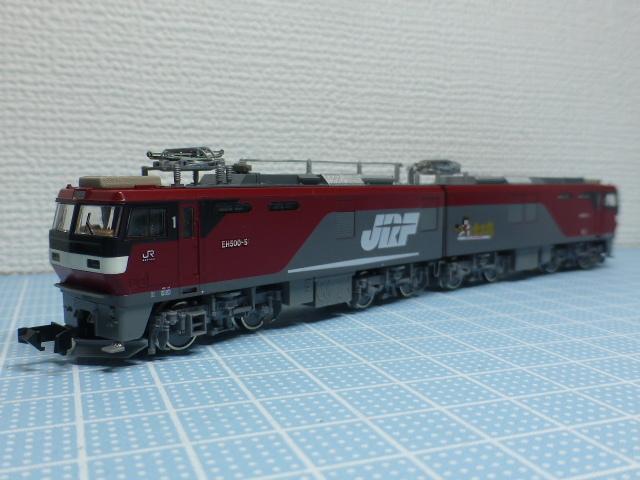P1340745.jpg
