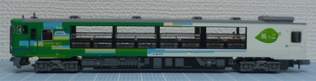 P1350167.jpg