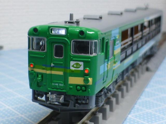 P1350176.jpg