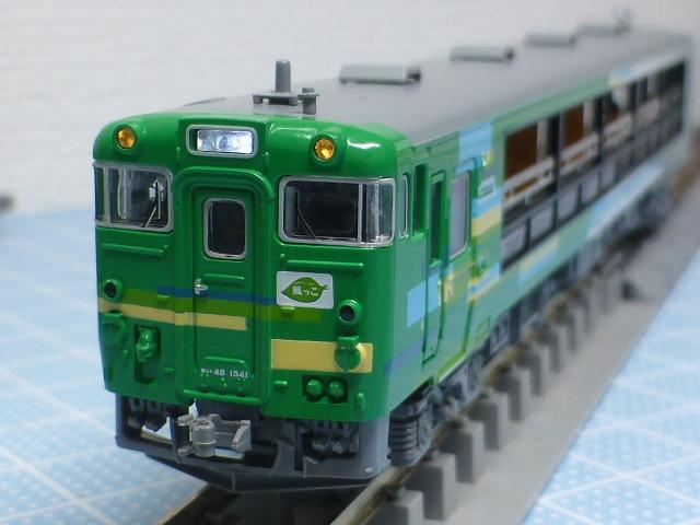 P1350177.jpg