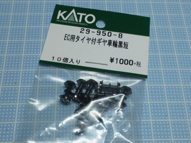 P1350453.jpg
