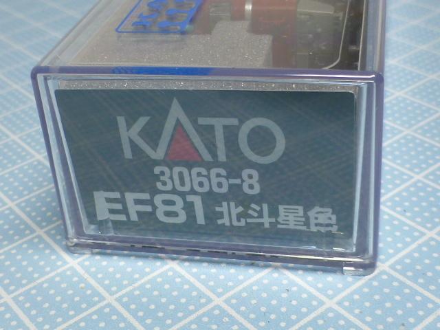 P1350694.jpg