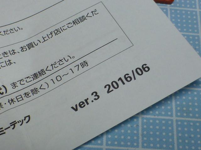P1350850.jpg