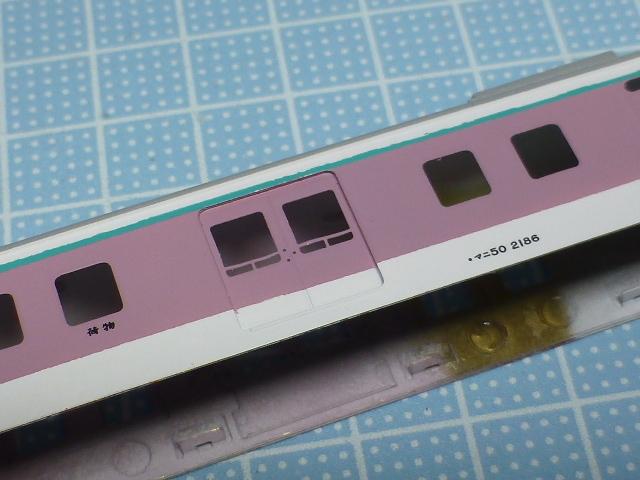 P1350875.jpg