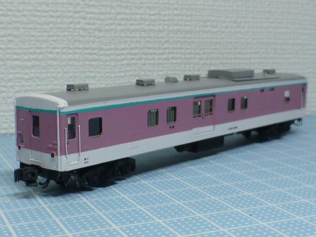 P1350892.jpg