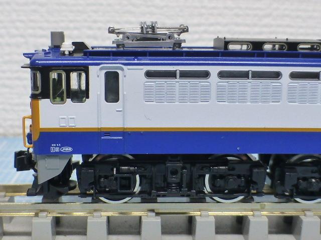 P1360340.jpg