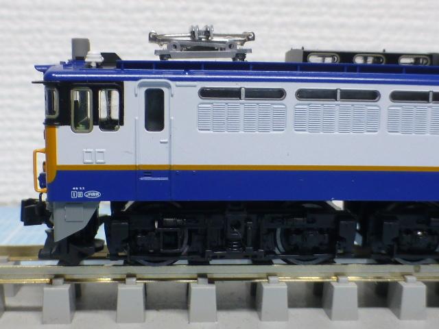 P1360350.jpg
