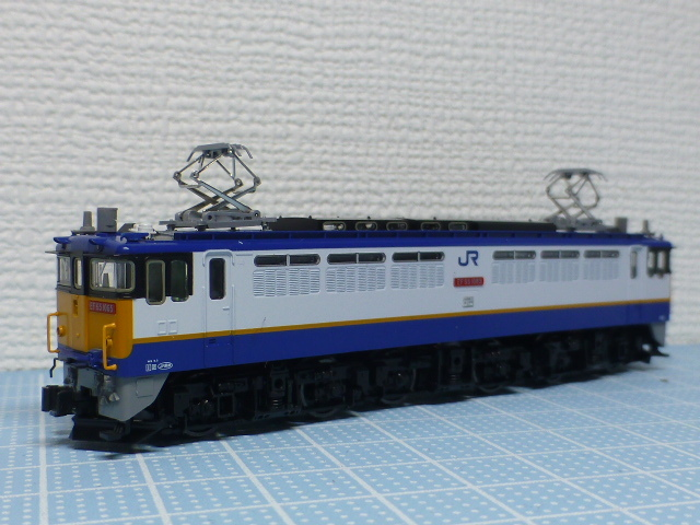 P1360363.jpg