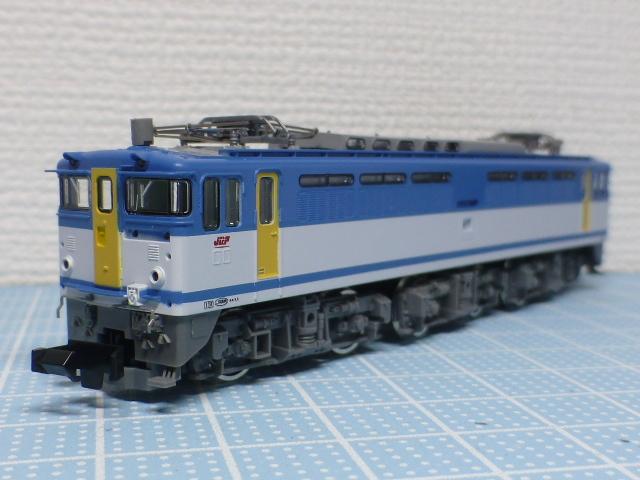 P1360392.jpg