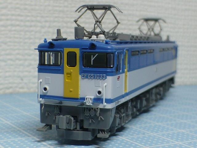 P1360412.jpg