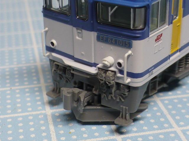 P1360444.jpg