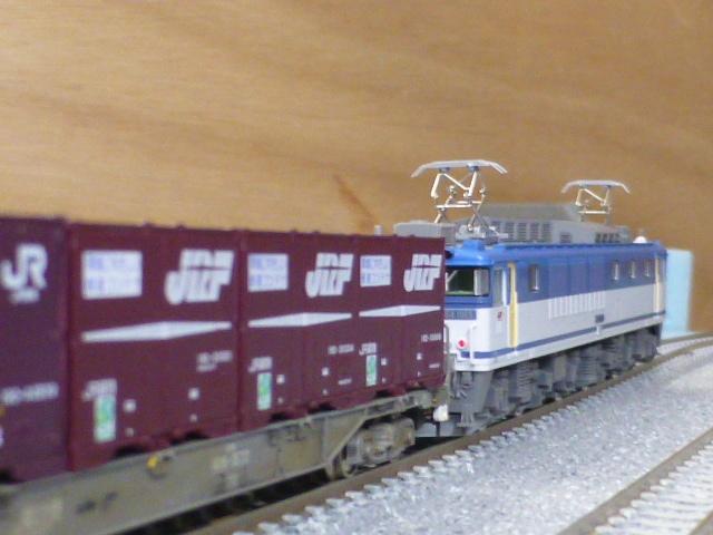P1360456.jpg