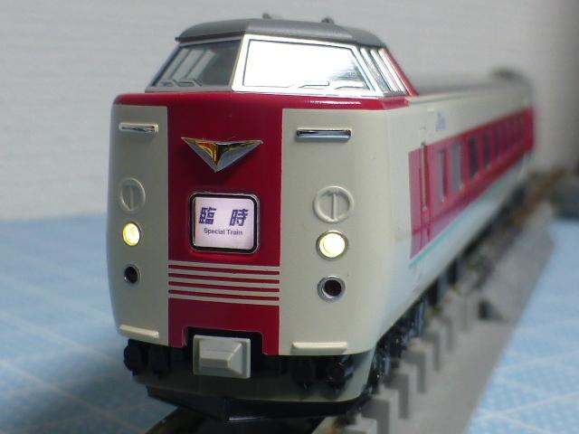 P1360587.jpg