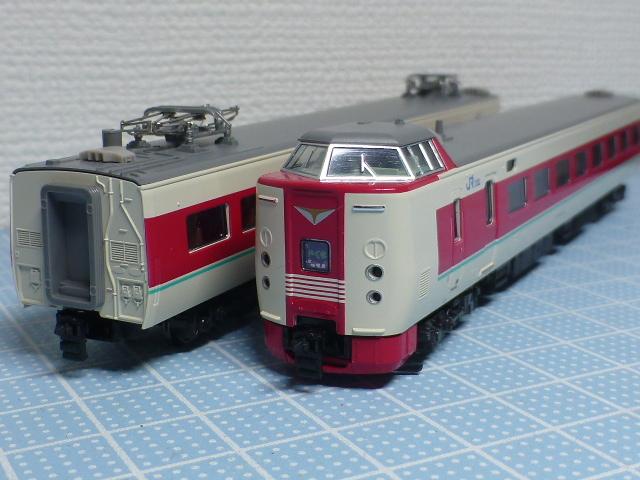 P1360619.jpg