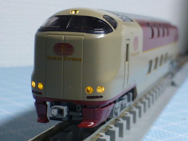 P1360871.jpg