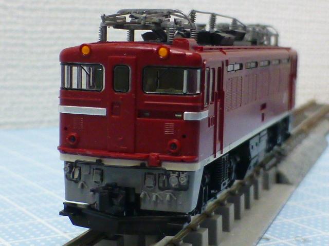 P1370021.jpg