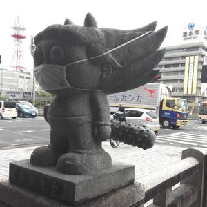 茨木マスク童子blog02