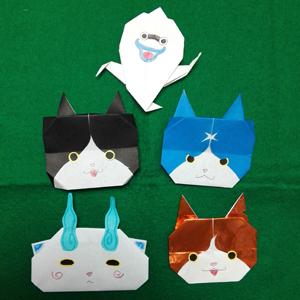 折り紙アニメblog01