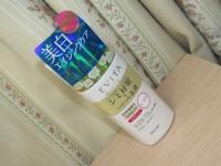 200615化粧品 (6)s
