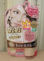 200615化粧品 (11)sc