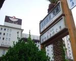 ホテル三日月~♪