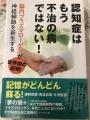 S__38100999.jpg
