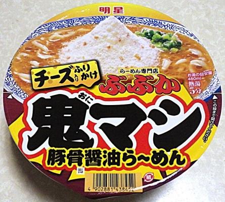 1/11発売 ぶぶか 鬼マシチーズ入りふりかけ 豚骨醤油らーめん