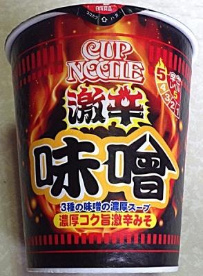 6/8発売 カップヌードル BIG 激辛味噌(2020年)