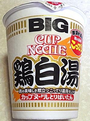 4/20発売 カップヌードル BIG 鶏白湯