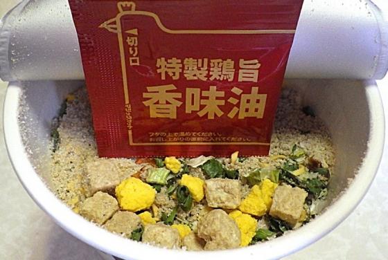 4/20発売 カップヌードル BIG 鶏白湯(内容物)
