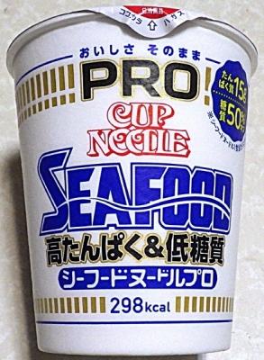 4/5発売 カップヌードルPRO 高たんぱく&低糖質 シーフードヌードル
